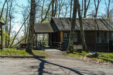 Lewis Mountain Cabins in Shenandoah National Park in Virginia